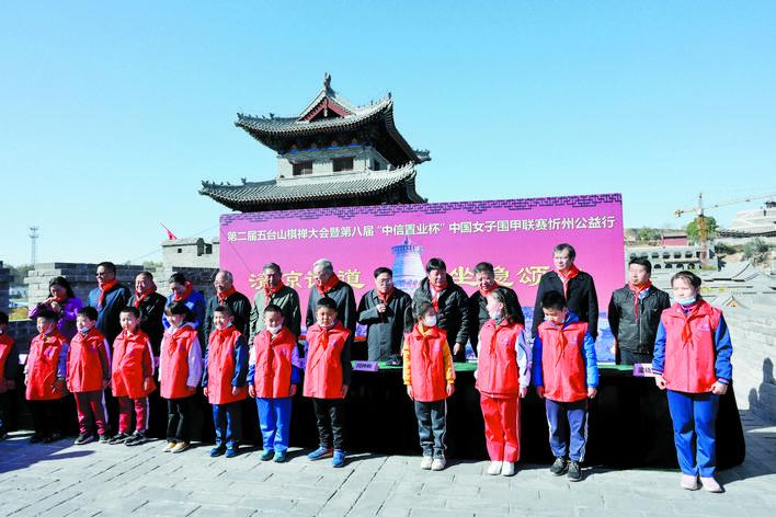 围棋,忻州又一张新名片