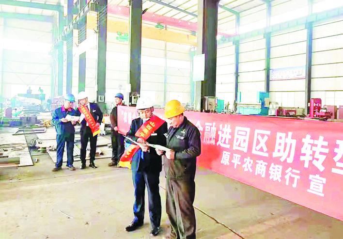 忻州农信社市场拓展营销紧锣密鼓